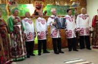 «Славянский базар» в День народного единства