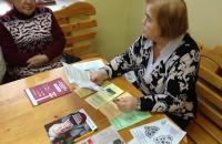 Акция, посвящённая  Дню Конституции в Погорельском ДК «День информационной помощи населению»