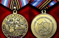 Час мужества, посвящённый детям войны в музее Коприно