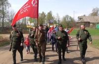 Праздничные мероприятия 9 мая 2019 года в селе Погорелка