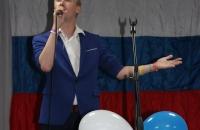 В Глебовском ЦД состоялся концерт к ДНЮ РОССИИ