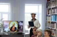 Тематическое мероприятие, посвященное 275-летию со дня рождения Фёдора Ушакова.