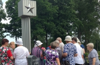 День памяти и скорби в селе Погорелка